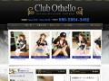 club-othello